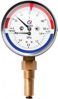 ✦ Счетчики, антифриз, клапана и все остальное для газ. оборудования