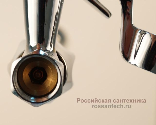 """Смеситель ванны Варион """"Palma"""" керамический переключатель, шар. арт. 7024723 (СПб)"""