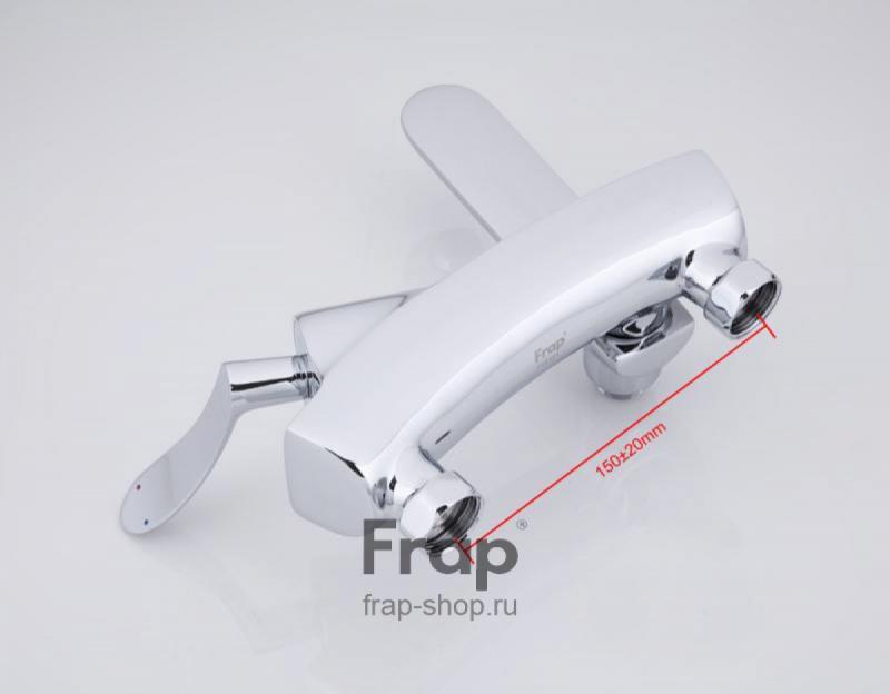 """Смеситель ванны """"FRAP"""" F-3081 шар.35 короткий нос"""