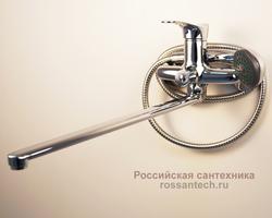 Смеситель ванны FRAP F-2214-В шар.35 дайватор в корпусе