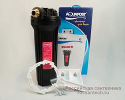 """Фильтр """"Aquapost Hot"""" 1/2"""" для горячей воды (13 атм. +77С) черный"""