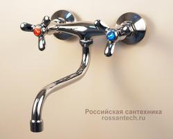 """Смеситель кухни настенный """"FRAP"""" F-4612 керамика 1/2"""", нижний излив"""