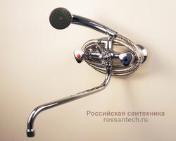 """Смеситель ванны """"FRAP"""" F-2211 керамика 1/2"""", переключатель шар."""