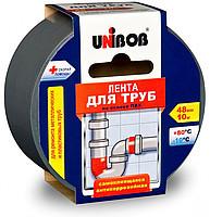 Лента клейкая UNIBOB 10м*48мм самоклеящаяся, антикоррозийная (арт.46745)