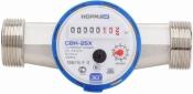 Счетчик воды СВК-25 Х  Норма (холод.вода)