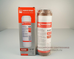 "Картридж К400, НВ-КБИ-10"" обезжелезивание (цеолит Бирма)"
