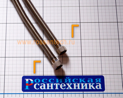 """Подводка для газа сильфонная из нержавеющей стали 1/2"""" 4.0 м гайка-гайка"""