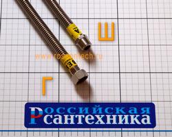 """Подводка для газа сильфонная из нержавеющей стали 1/2"""" 5.0 м г-ш"""