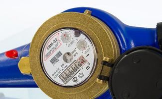 Счетчик воды СВМ-32