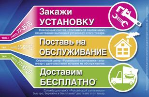 """Котел Protherm """"Волк"""" 16 KSO напольный 16 кВт"""