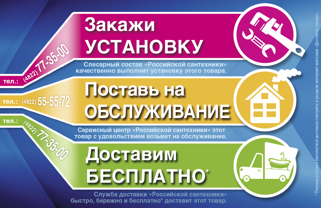"Котел электрический Protherm ""Скат"" RAY  9кВт"