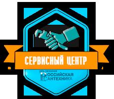 Кухни российская сантехника каталог купить grohe смеситель для душа